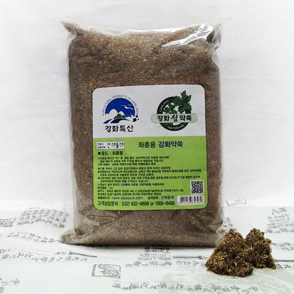 강화약쑥 3년 숙성 좌훈용쑥 600g/100% 천연 좌훈 상품이미지