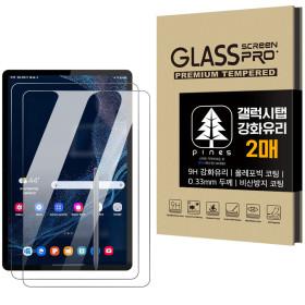 1+1 갤럭시탭 S7+ 플러스 강화유리 보호필름 2매