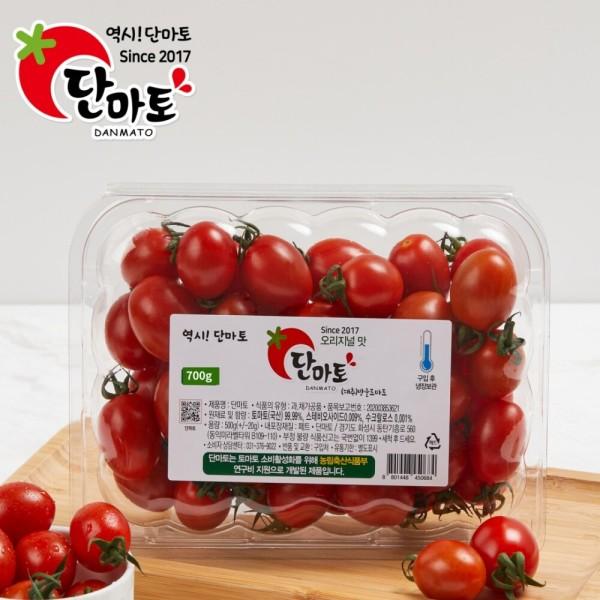 단마토 정품 스테비아토마토 대추방울토마토 700gx2팩 상품이미지