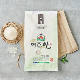 2020년산 대왕님표 여주쌀(포/10KG)