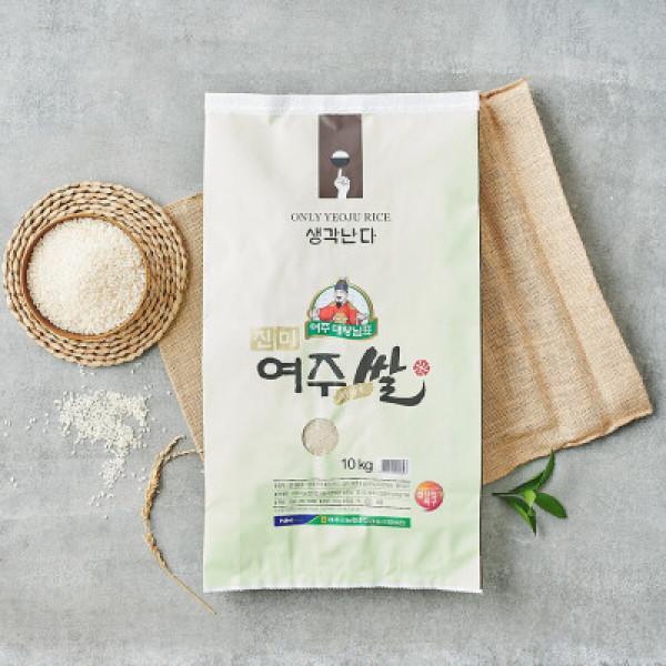 2021년 햅쌀 대왕님표 여주쌀(포/10KG) 상품이미지