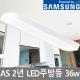 국산 모던 LED주방등 36w 거실등 LED조명 900사이즈