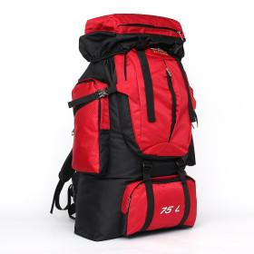 마틴나인 방수 대형 등산가방 / 스포츠 백패킹 배낭