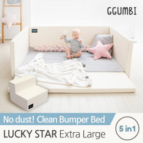 Lucky Star Clean Bumper Bed Extra Large Ivory (Cover Not Included)