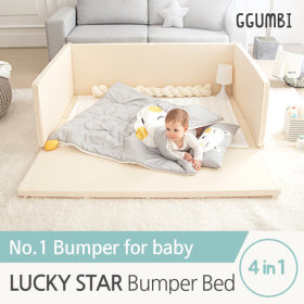 Transforming Bumper Bed Large_LUCKY STAR_Playroom Mat Transforming Type