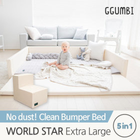 World Star Clean Bumper Bed Extra Large Ivory (Cover not included)