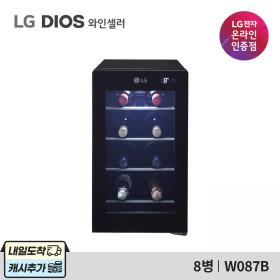 LG DIOS 와인셀러 미니 W087B 8병/설치배송