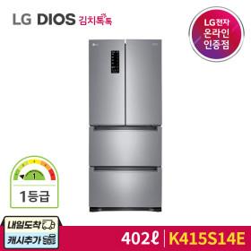 LG DIOS 김치톡톡 K415S14E 김치냉장고 1등급/설치배송