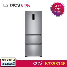 LG DIOS 김치톡톡 K335S14E 김치냉장고 1등급/설치배송