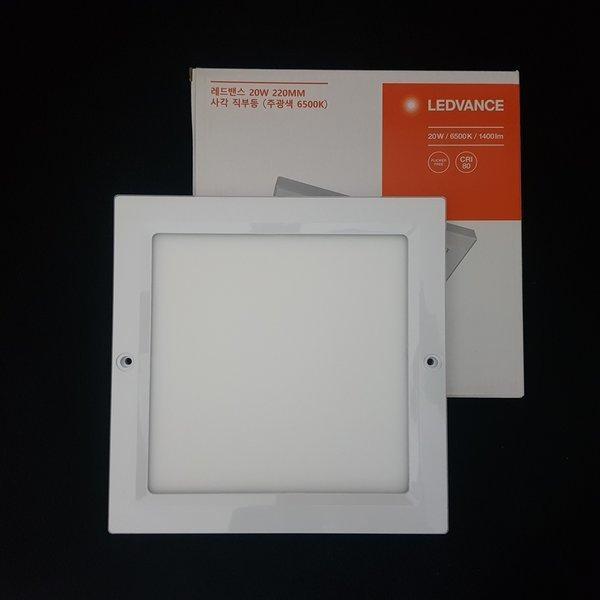 레드밴스 LED 사각 엣지 직부등 20W 주광색 베란다등 상품이미지