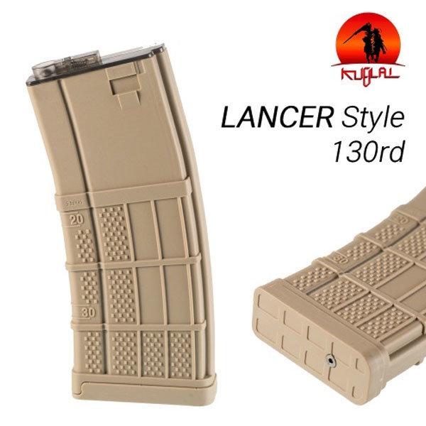 Lancer Style Magazine(30 Rds) M4/M16 전동건용 탄창 상품이미지