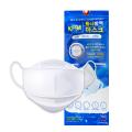 국산 KF94 마스크 100매 대형 흰색 개별포장 비말차단