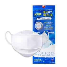 Summer Korean KF94 Mask 100 sheets Large White Individual Packaging