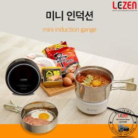 미니 휴대용 인덕션 전기레인지 LZI-R100 블랙 색상
