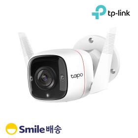Tapo C310 실외 방수 CCTV 가정용 무선홈 카메라 홈캠