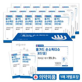 의약외품 손소독제 알콜 소독티슈 개별포장 100매입1개