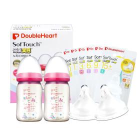모유실감 젖병 토이 트윈팩 160ML(2입)+젖꼭지(2입)