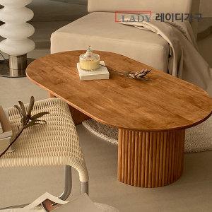 다정다감 고무나무 원목 거실 소파테이블