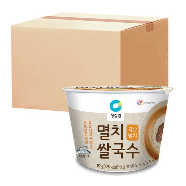 종가집 멸치 컵쌀국수 92g 12입(1박스) 상품이미지