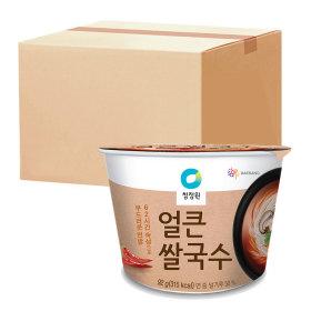 종가집 얼큰 컵쌀국수 92g 12입(1박스)
