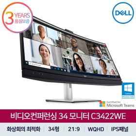 DELL C3422WE WQHD 34인치 화상회의 모니터 재고보유