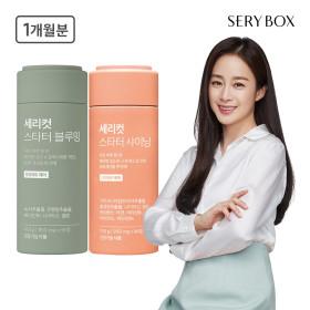세리컷 스타터 듀오 세트 1개월/이영지 다이어트 비결