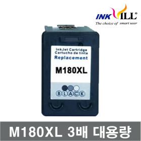INK-M180XL 호환 프린터 재생잉크 검정대용량