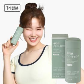 세리컷 스타터 블루밍 1개월/이영지 다이어트 비결
