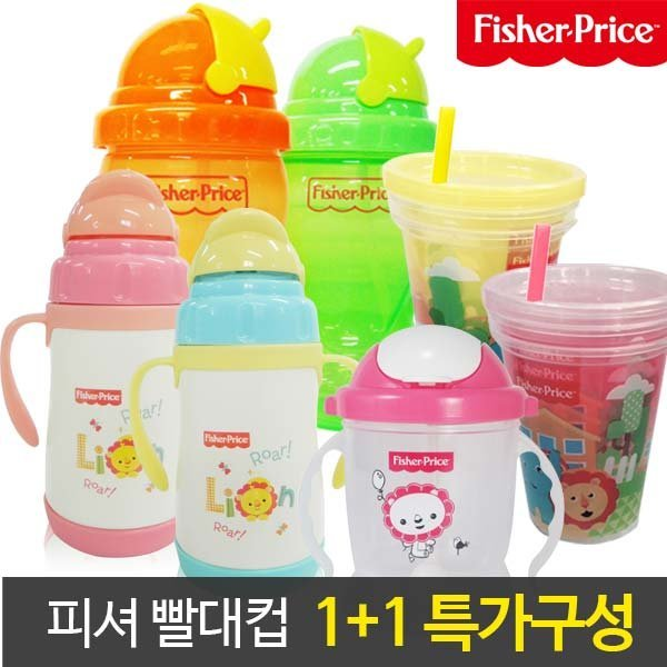 피셔빨대컵(1+1) 2개특가/논슬립/스텐진공물병/주스컵 상품이미지