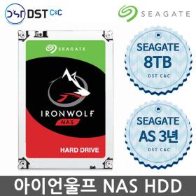 정품판매점 3.5 8TB HDD 하드디스크 ST8000VN004