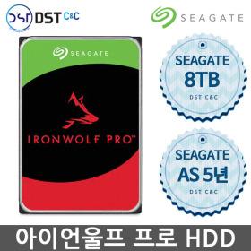 정품판매점 3.5 8TB HDD 하드디스크 ST8000NE001