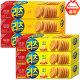 리츠크래커 치즈 96gx3+레몬 96gx3 /총6곽