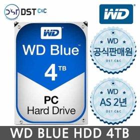 공식판매원 WD BLUE 4TB HDD 하드디스크 WD40EZAZ