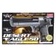 15000 데저트이글50비비탄총(아카데미17217)