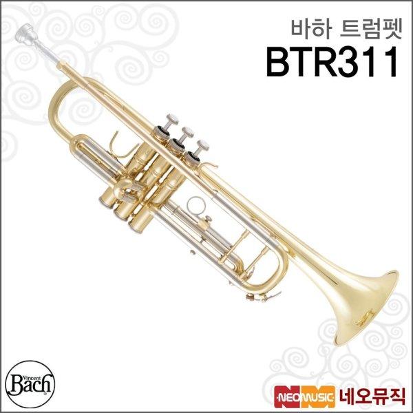 갤러리아   바하트럼펫  Bach Trumpet BTR311 / Bb 트럼팻 / 골드 / 스튜던트모델 / 상품이미지