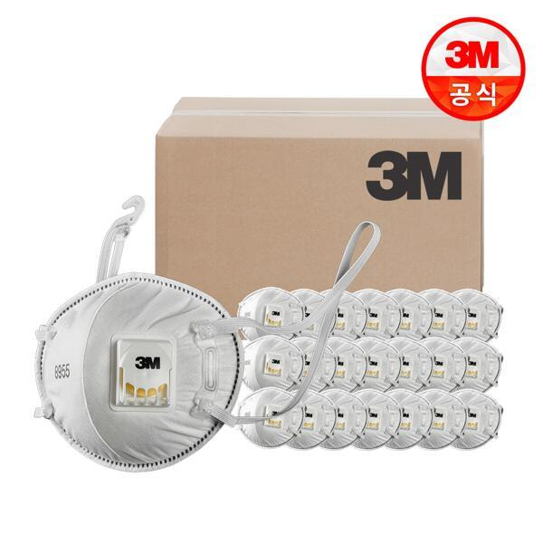 (현대Hmall)3M 1급 방진마스크 8955K 10개입 X 24팩 (총240개) 상품이미지