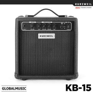 커즈와일 베이스 앰프 KB-15