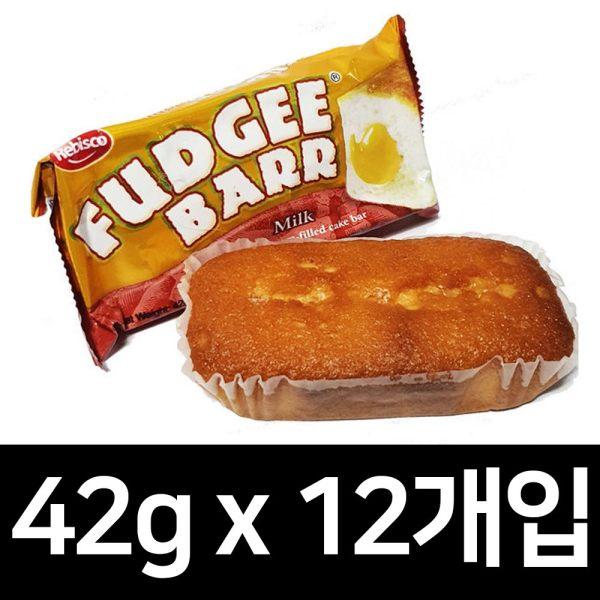 퍼지바 밀크맛 케이크 42g/수입과자/카스타드 상품이미지