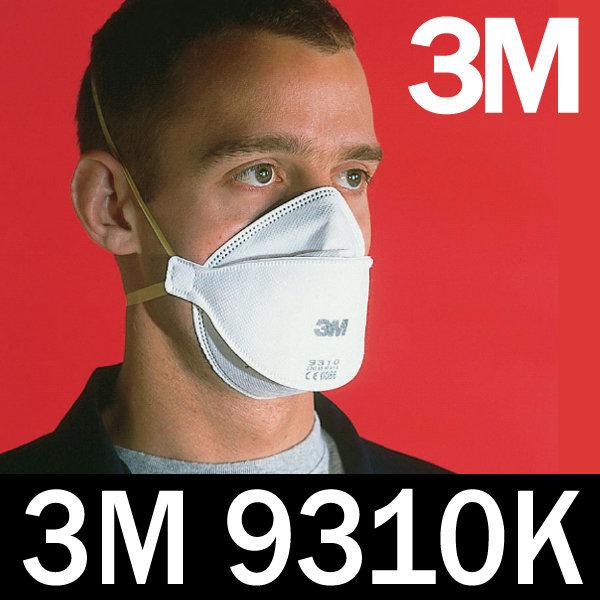 3M 9310K 2급안면부여과식 방진마스크/3단접이식/개별포장/미세분진/3중필터 바이러스차단/FFP1/쓰리엠정품 상품이미지