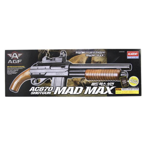 18000 매드맥스샷건(아카데미17304) _비비탄총 상품이미지
