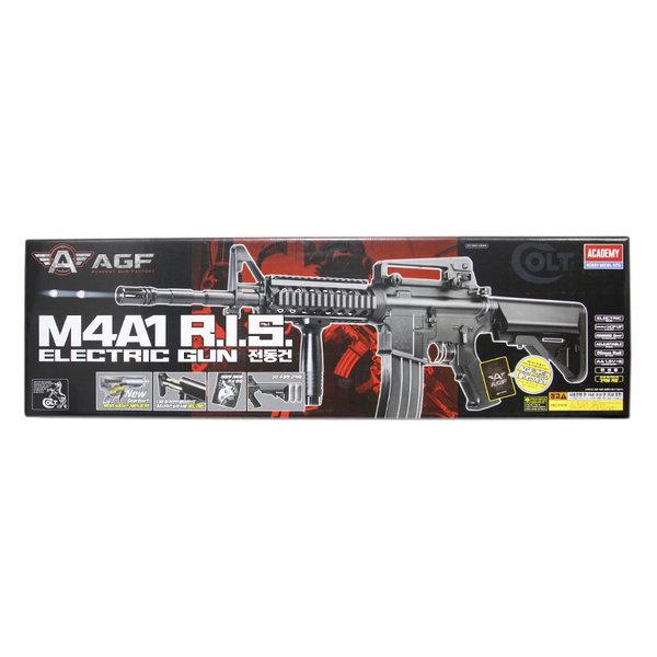 58000 M4A1전동건(아카데미17407) _비비탄총 상품이미지