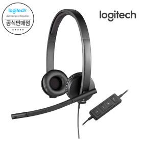 Logitech 코리아 로지텍 USB 스테레오 헤드셋 H570e