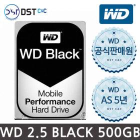 공식판매원 WD BLACK 500GB HDD 하드디스크 WD5000LPSX