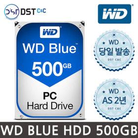 공식판매원 WD BLUE 500GB HDD 하드디스크 WD5000AZLX