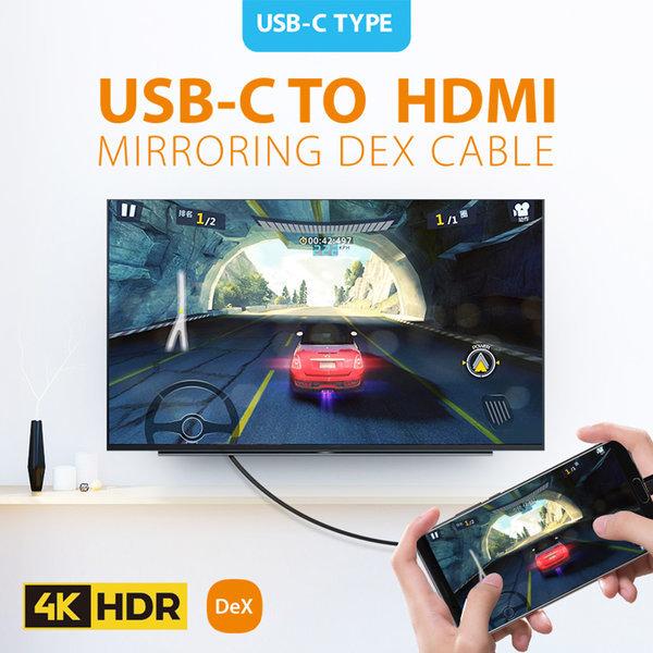 갤럭시 노트9 S9 덱스 C타입 HDMI MHL 미러링 케이블 상품이미지