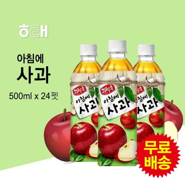해태  아침에 사과(500mlx24펫) 상품이미지