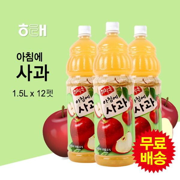 해태  아침에 사과(1.5Lx12펫) 상품이미지
