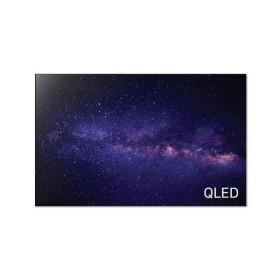 2021 신형 삼성 QN75Q80AAFXZA 75인치 QLED 4K TV