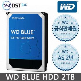 공식판매원 WD BLUE 2TB HDD 하드디스크 WD20EZAZ