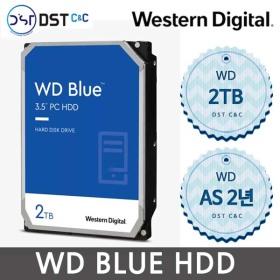공식판매원 WD BLUE 2TB HDD 하드디스크 WD20EZBX